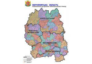 На Перспективному плані Житомирської області — 65 громад