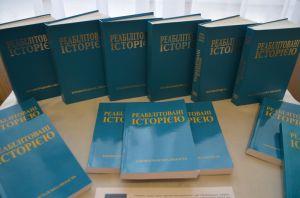 Черговий том «Реабілітованих історією...» присвятили розкуркуленим