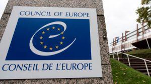 Рада ЄС обговорить банківську та судову реформи