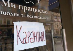 У першому кварталі  економіка Рівненщини була «з плюсом»