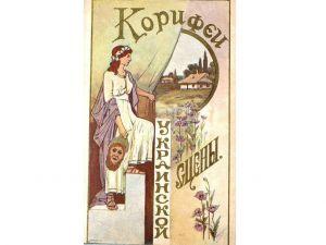 Національний музей історії України проводить виставки онлайн