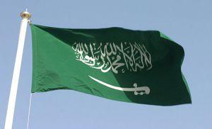 У Саудівській Аравії заборонили страту неповнолітніх злочинців