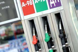 Бензин по десять центів? Вінець очікувань!