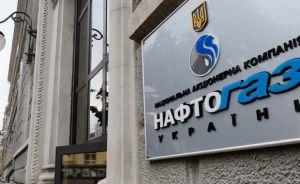Прибыль НАК «Нафтогаз України» выросла