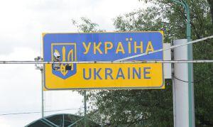 Понад півсотні наших громадян повертаються на Батьківщину з Балкан