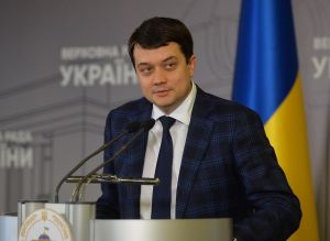 Голова Верховної Ради України підписав Розпорядження про скликання позачергового пленарного засідання