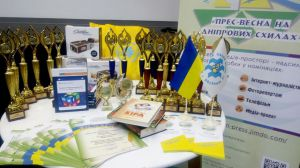«Прес-весна на Дніпрових схилах» запалюватиме на відстані