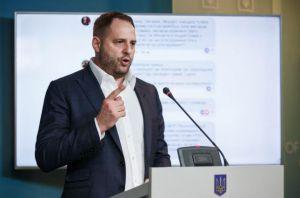 «Україна — чемпіон!»