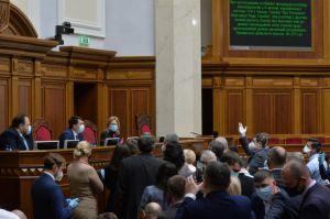 Парламент продемонстрував результативну роботу