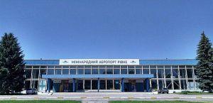Голова обласної ради Олександр Данильчук категорично проти продажу майна КП «Міжнародний аеропорт Рівне»