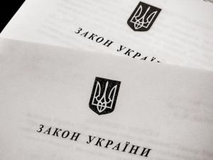 Про ратифікацію Угоди про грант Фонду Е5Р (Проєкт «Вища освіта України») між Україною та Європейським інвестиційним банком
