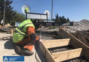 У Донецькій області капітально ремонтують автомагістраль і мости