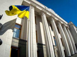 La Verkhovna Rada aprobó una ley sobre bancos para estabilizar la situación en el país