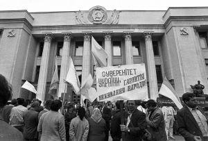 Парламент. Початок. 30 років тому