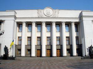 Про організацію роботи Верховної Ради України