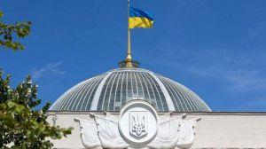 Привітання Першого заступника Голови Верховної Ради України Руслана Стефанчука із 30-річчям українського парламенту