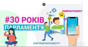 У Верховній Раді України визначили переможців конкурсу відеоробіт про парламент серед школярів