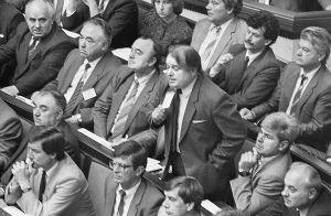 Народні депутати України першого скликання (1990—1994)