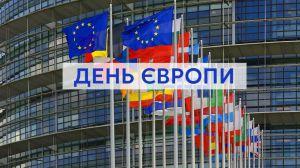 Привітання Голови Верховної Ради України Дмитра Разумкова з Днем Європи