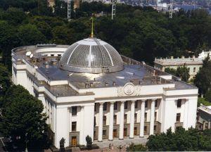 Привітання з нагоди 30-річчя Верховної Ради України