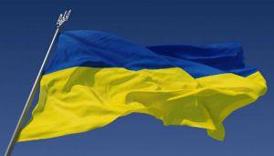 «Нам випала честь створити Українську державу,  і ми не розгубили енергію народу та не змарнували час»