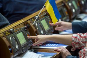 Верховна Рада розблокувала підписання законопроекту про банківську діяльність