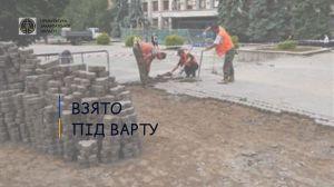 Ужгород: За розтрату бюджетних коштів — під варту