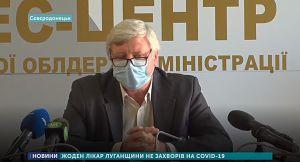 Среди медиков на Луганщине инфицированные отсутствуют