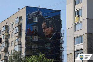 На будинку намалювали портрет Бориса Возницького