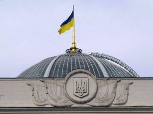 Апарат Верховної Ради отримав результати функціонального аналізу