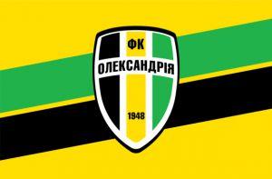 Футбол. Результативна перемога «Олександрії»