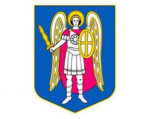 День Киева отметят в новом онлайн-формате