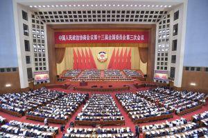 У 2020 році Китай буде забезпечувати успішне виконання завдань в сфері розвитку