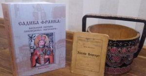 Вийшов збірник про садибу Івана Франка
