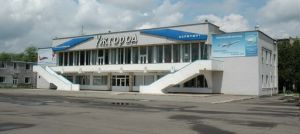 Робота аеропорту «Ужгород» має бути відновлена
