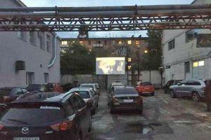 В Черкассах вместо табачной фабрики — автокинотеатр