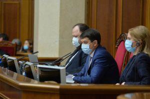 Посилено відповідальність за перешкоджання діяльності народного депутата
