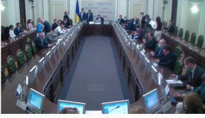 Парламентський комітет визначив кандидатів до конкурсної комісії ДБР