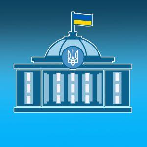 Підсумки роботи Верховної Ради України за тиждень 1 - 5 червня