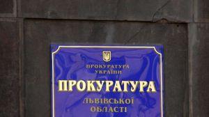 Колишнього голову Львівсткої ОДА звинуватили в службовій недбалості