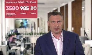 Киев не переходит к очередному этапу смягчения карантинных мероприятий