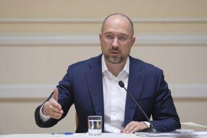 Місцеві вибори восени відбудуться за новим  адміністративно-територіальним поділом