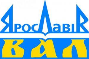 Київське видавництво «Ярославів Вал» в умовах карантину відкрило у соцмережах онлайн-крамничку