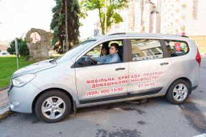Винница: Автомобили для психологов,  оказывающих помощь жертвам насилия