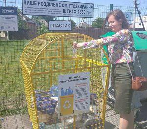В Белозорской ОТГ установили площадки для сортировки мусора