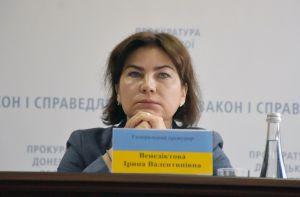 Фиксируются все преступления РФ во время вооруженного конфликта на Донбассе