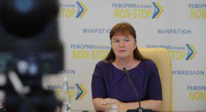 Мінрегіон роз'яснив основні положення законопроекту щодо реструктуризації заборгованості за спожиті житлово-комунальні послуги