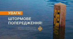 Міжнародна автотраса Одеса — Рені під загрозою