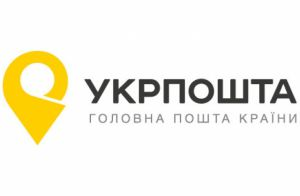 Заполнить пробел в обслуживании жителей села Рокитное готова «Укрпочта»