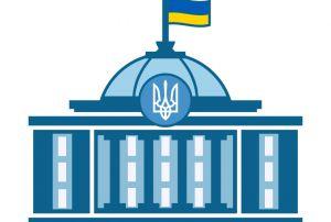 Про План законопроектної роботи Верховної Ради України на 2020 рік